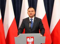 """Президент Польши решил утвердить нашумевший """"закон о Холокосте"""" вопреки протестам Израиля и США"""
