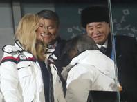 Сеул сообщил о готовности КНДР к переговорам с США