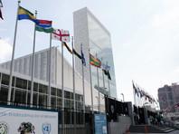 Венесуэлу временно лишили права голоса в ООН из-за неуплаты взносов