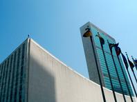 Сведения о допущенных КНДР нарушениях содержатся в конфиденциальном отчете независимых мониторинговых агентств ООН