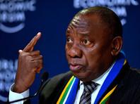 Новым главой ЮАР стал лидер правящей партии Сирил Рамафоса