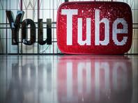 """YouTube не нашел доказательств """"вмешательства"""" РФ в Brexit"""