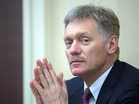 """В Москве подобные обвинения категорически отрицают. Накануне пресс-секретарь президента РФ Дмитрий Песков назвал их """"бездоказательными"""" и """"беспочвенными"""", а также продолжением """"русофобской кампании"""""""