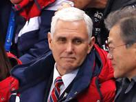 СМИ узнали, почему сорвалась встреча    вице-президента США и  сестры Ким Чен Ына