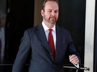 Экс-советник Трампа Гейтс пошел на сделку со спецпрокурором Мюллером