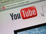 YouTube будет маркировать видео с государственным финансированием