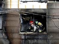 По информации местной противопожарной службы, сообщения о возгорании поступили в 23:40 среды по местному времени (17:40 по Москве). К месту пожара были направлены 40 пожарных расчетов