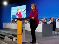 """Меркель призвала к единству Евросоюза, назвав его """"слишком слабым и очень медленным"""""""