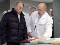"""В частности, среди обвиняемых значится Агентство интернет-исследований, которое, по информации СМИ, связано со структурами бизнесмена Евгения Пригожина, которого российские журналисты называют """"поваром Путина"""""""