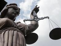 Второй фигурант дела, гражданин России Дмитрий Смилянец осужден на 4 года и 4 месяца. Он был освобожден в зале суда, так как отбыл срок, находясь под аресто