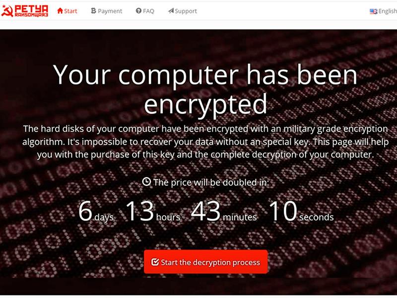 США пригрозили России последствиями из-за причастности Кремля к кибератакам с использованием вируса NotPetya