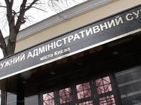 В Окружной административный суд Киева поступил иск от Михаила Саакашвили, высланного по решению местных властей из Украины в Польшу, с требованием признать его выдворение незаконным