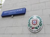 Португалия отзывает посла из России, но высылать дипломатов не станет