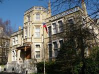 """Посольство РФ в Великобритании призвало Лондон  не """"демонизировать"""" Россию   в связи с отравлением экс-шпиона   Скрипаля"""