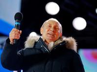 Главы Китая, Кубы, Ирана, Венесуэлы, Сербии поздравили Путина с победой на выборах