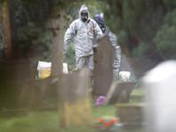 Произошло это на следующий день после работы следователей на кладбище в Солсбери, где похоронены жена Скрипаля Людмила и их сын Александр