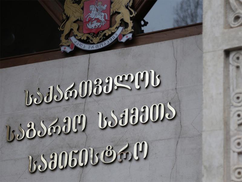 Министерство иностранных дел Грузии объявило о высылке сотрудника Секции интересов РФ при посольстве Швейцарии в Тбилиси