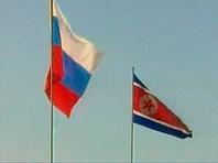 Россия построит автомобильный мост в КНДР