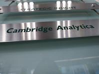 Данные пользователей Facebook, в частности, собирались компанией Cambridge Analytica, уличенной во вмешательстве в более чем 200 предвыборных кампаний по всему миру