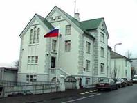 Исландия приостановила контакты с Россией и объявила дипломатический бойкот ЧМ-2018
