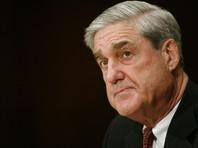 Спецпрокурор Мюллер потребовал от Trump Organization предоставить документы по России