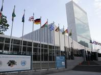 ООН вычислила самую счастливую страну