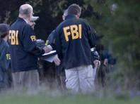 В США арестовали подозреваемого в отправке посылки с порохом в ЦРУ
