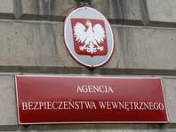 В Польше поймали шпиона, работавшего на Россию