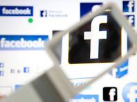 Израиль и Германия начали расследования из-за утечки пользовательских данных в соцсети Facebook
