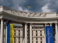 """Украинским посольствам поручено искать зарубежные активы """"Газпрома"""""""