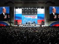 Госдеп прокомментировал поездку Путина в Крым и был обвинен в попытке повлиять на выборы в России