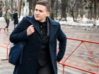 Надежда Савченко предложила президенту России обменять украинских военнопленных на нее