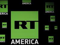 Российский телеканал RT прекратит вещание в Вашингтоне с 1 апреля