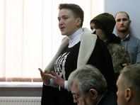 Савченко, задержанная по обвинению в организации госпереворота на Украине, объявила голодовку
