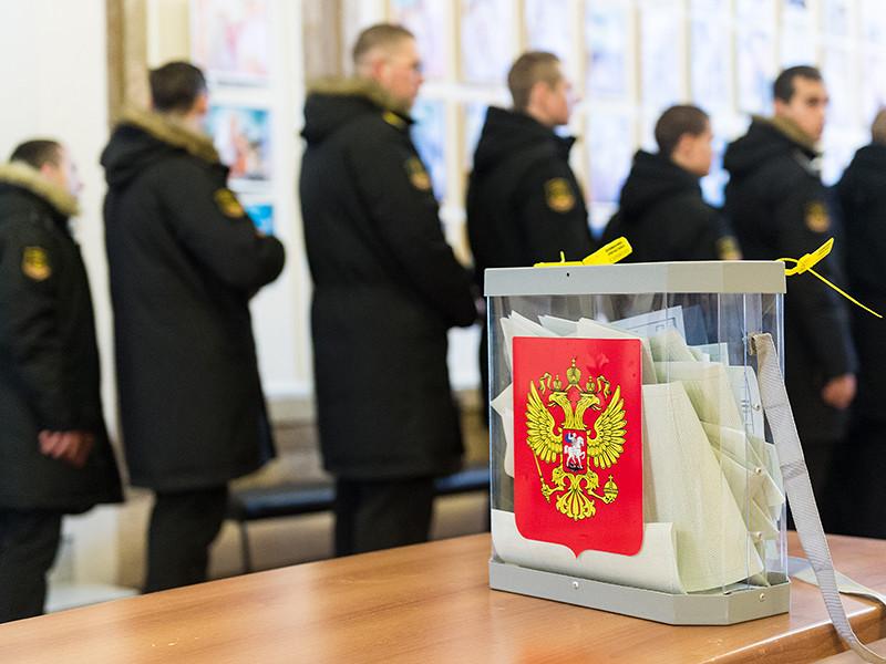 Украина направила в ООН официальное обращение в связи с проведением российских выборов президента в Крыму, который страна считает своей временно оккупированной территорией. В письмах генсеку, главе Совбеза и делегациям всех стран-членов указывается, что выборы в Крыму нарушают Устав ООН