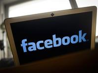 В США инвесторы подали в суд на Facebook из-за скандала вокруг Cambridge Analytica