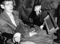 Хокинг родился 8 января 1942 года в Оксфорде. Окончил Оксфордский университет, работал в Кембриджском университете, в Институте теоретической астрономии, в Институте астрономии, преподавал теорию гравитации