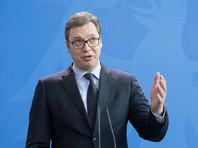 Президент Сербии:  готовы обсуждать проблему Косово, но не признаем его независимым государством