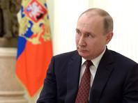 Комитет по иностранным делам британского парламента рассмотрит возможность введения санкций в отношении офшорных капиталов президента РФ Владимира Путина и его приближенных