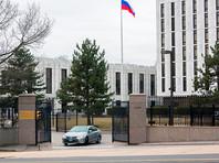 В США задержали американца, пытавшегося проникнуть  в посольство России