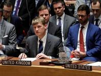 Россия не позволила провести заседание Совбеза ООН по правам человека в Сирии