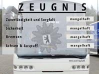 """На трассе в Германии  задержали  автобус-развалюху с 40 школьниками из РФ. Учительница отчитала немцев за придирку к """"мелким"""" дефектам"""