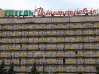 Институт национальной памяти Украины поддержал переименование Днепропетровской области
