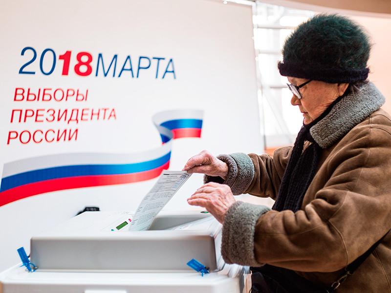 """Наблюдатели ОБСЕ признали выборы президента России """"хорошо организованными"""", но фактически безальтернативными"""