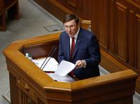 """Генпрокурор Украины заявил, что  Савченко планировала взорвать Верховную Раду боевыми гранатами и """"добить автоматами тех, кто выживет"""""""