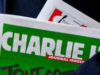 Charlie Hebdo опубликовал карикатуру на президентские выборы в России  - с Собчак и Навальным