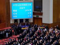 Депутаты форума - около 3000 человек - проголосовали за кандидатуру Си Цзиньпина на два поста, выдвинутую ЦК Коммунистической партии Китая, единогласно