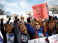 Марш в Вашингтоне - реакция общественности на повторяющиеся трагедии, когда посторонние люди становятся жертвами стрелков, устраивающих бойню в людных местах