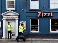 Накануне в Скотланд-Ярде заявили, что Скрипаль и его дочь были отравлены нервно-паралитическим веществом