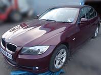 Скрипаль и его дочь могли быть отравлены через вентиляционную систему автомобиля BMW, на котором ездили по Солсбери